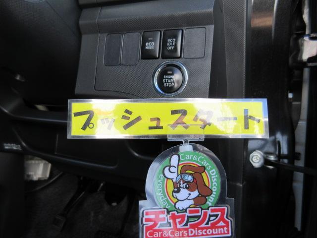 純正SDナビ CD ワンセグ ETC プッシュスタート スマートキー エコアイドル(45枚目)