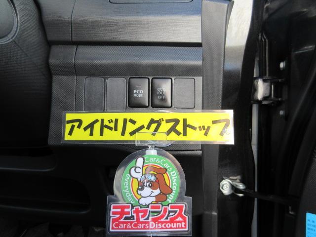 純正SDナビ CD ワンセグ ETC プッシュスタート スマートキー エコアイドル(46枚目)