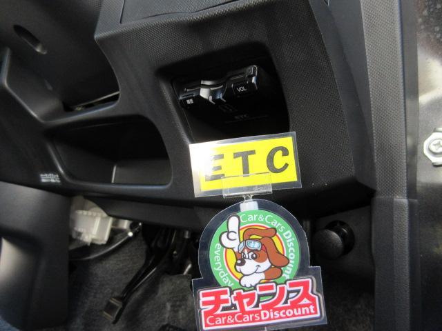 純正SDナビ CD ワンセグ ETC プッシュスタート スマートキー エコアイドル(47枚目)