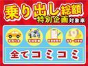 純正SDナビ CD ワンセグ ETC プッシュスタート スマートキー エコアイドル(2枚目)