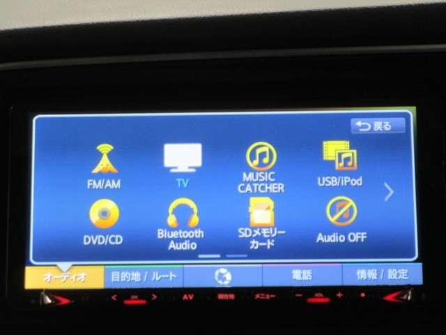 2.4 24G セイフティパッケージ 4WD(11枚目)