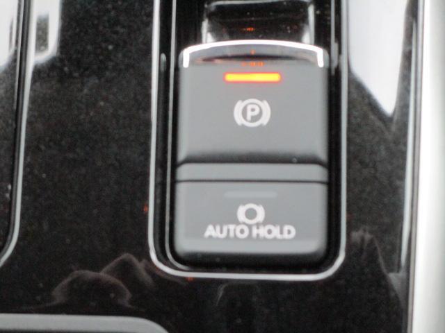 Gプラスパッケージ 2.4 4WD サポカーS 電気温水ヒーター AC1500Wコンセント 車両検知警報 サンルーフ 三菱POWERサウンド 禁煙車 サイド&カーテンエアバック レーダークルーズコントロール 衝突被害軽減(73枚目)