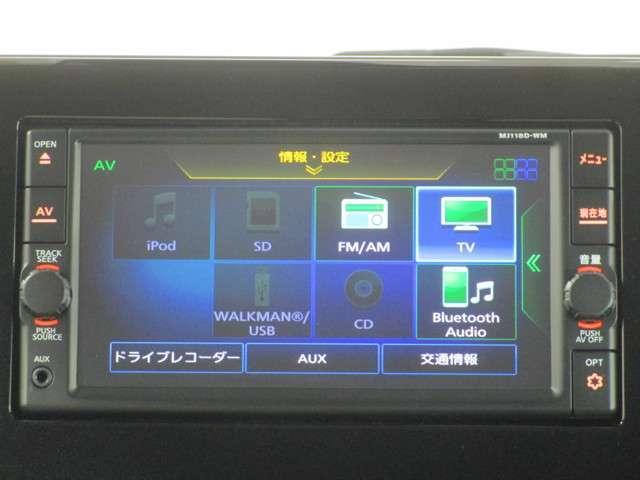 「三菱」「eKワゴン」「コンパクトカー」「神奈川県」の中古車12