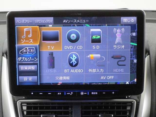 「三菱」「エクリプスクロス」「SUV・クロカン」「神奈川県」の中古車12