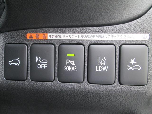 「三菱」「アウトランダーPHEV」「SUV・クロカン」「神奈川県」の中古車13