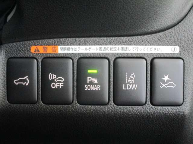 衝突被害軽減ブレーキ、車線逸脱警報、前後誤発進抑制機能などの安全装備が付いており、安全性の高い車です。