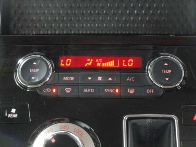 P サポカーS 登録済未使用車 電動ステップ(14枚目)