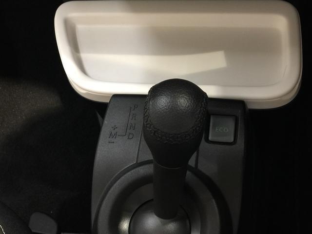 「ルノー」「ルノー トゥインゴ」「コンパクトカー」「鳥取県」の中古車9