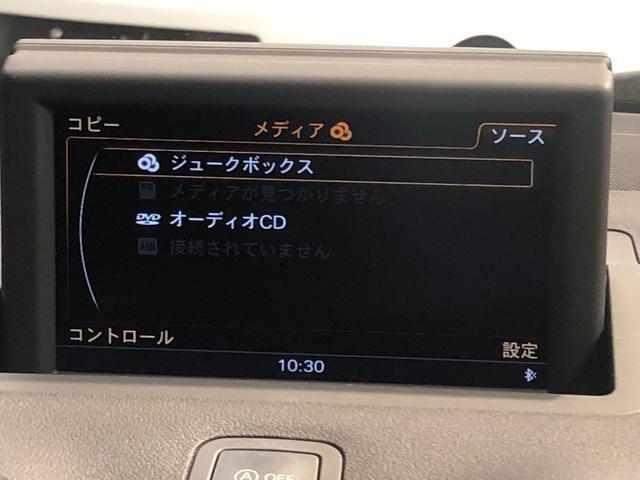「アウディ」「アウディ A1」「コンパクトカー」「鳥取県」の中古車5