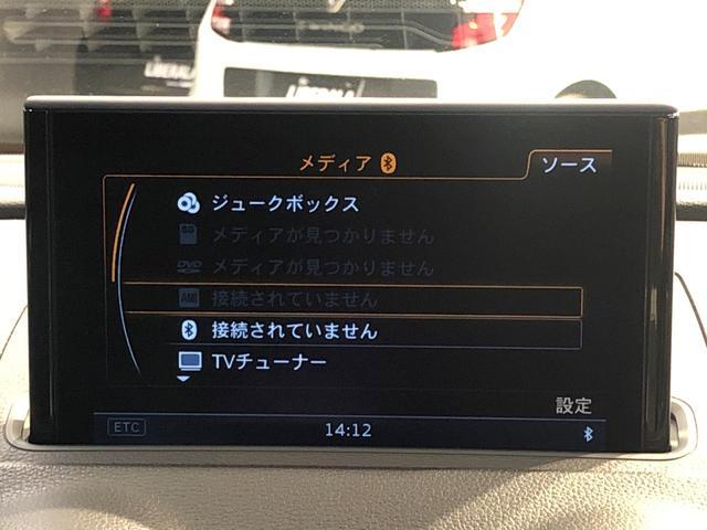 「アウディ」「アウディ S3セダン」「セダン」「鳥取県」の中古車7