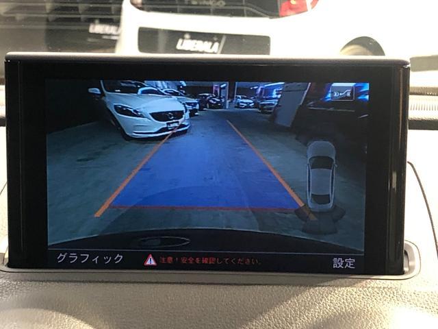 「アウディ」「アウディ S3セダン」「セダン」「鳥取県」の中古車8