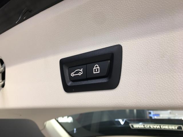xDrive 20d Xライン 茶革 ベンチレーション付きシートヒーター ハイラインPKG 360°カメラ HUD(14枚目)