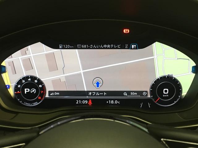 「アウディ」「A4」「セダン」「鳥取県」の中古車4