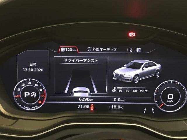 「アウディ」「A4」「セダン」「鳥取県」の中古車5