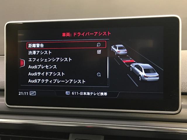 「アウディ」「A4」「セダン」「鳥取県」の中古車13