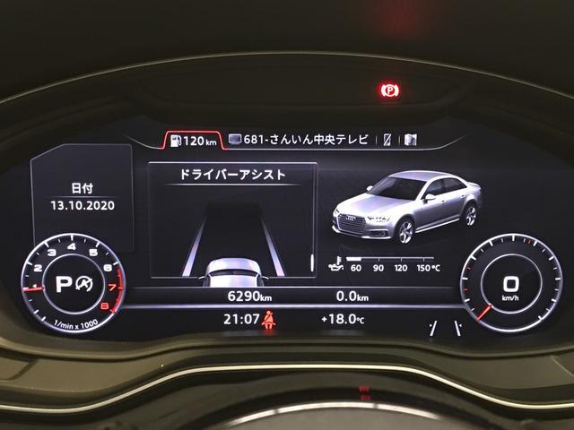 「アウディ」「A4」「セダン」「鳥取県」の中古車15