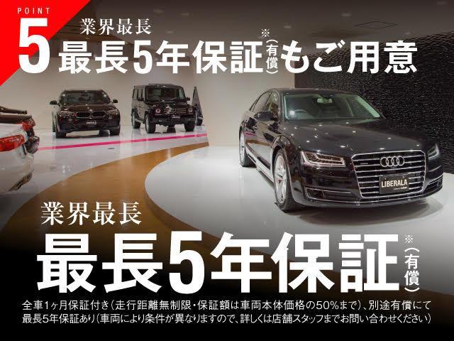 「アウディ」「A4」「セダン」「鳥取県」の中古車46