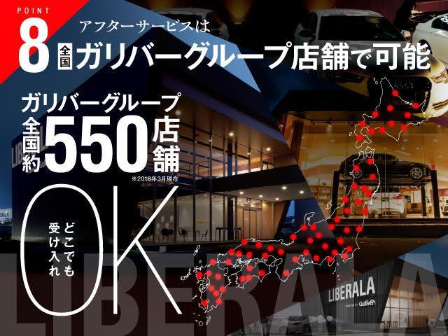 「アウディ」「A4」「セダン」「鳥取県」の中古車49