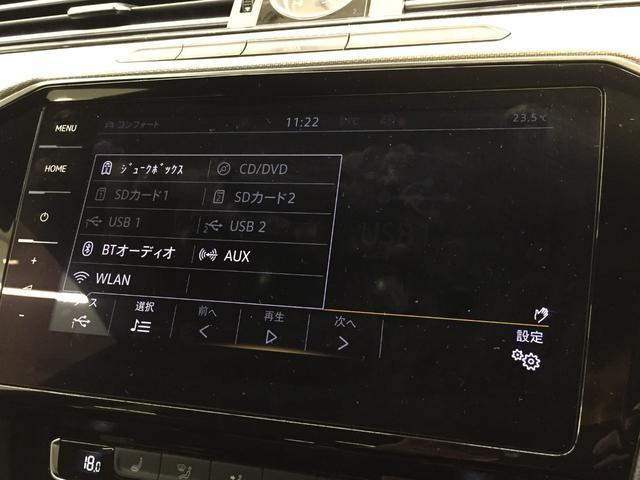 「フォルクスワーゲン」「アルテオン」「セダン」「鳥取県」の中古車10