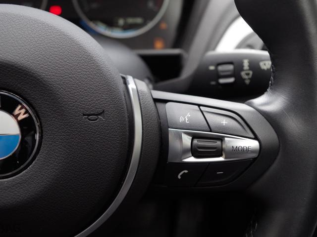 118d Mスポーツ サンルーフ コンフォートアクセス アクティブクルーズコントロール バックカメラ  フルセグテレビ 走行中視聴可 バックセンサー LEDライト 衝突回避軽減ブレーキ 車線逸脱警告機能 前車接近警告機能(20枚目)