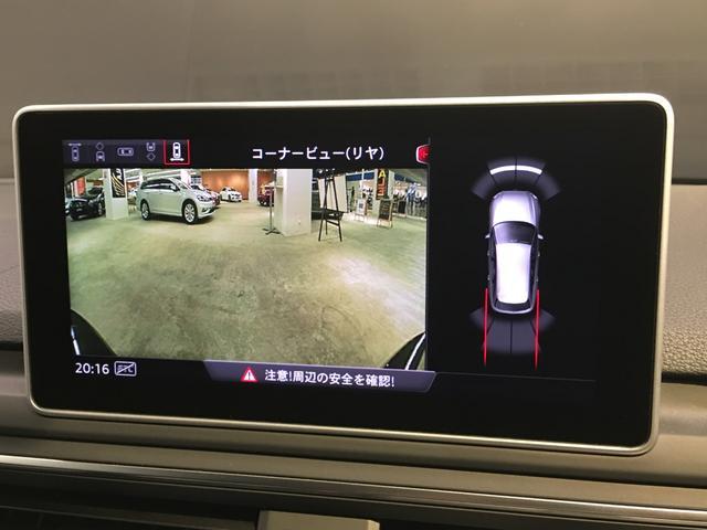 1.4TFSI タキシードスタイル 125台特別仕様車/バーチャルコクッピット/パーシャルレザーシート/D席メモリーシートヒーター/サラウンドビューカメラ/駐車出庫アシスト/Audiプレセンス/アダプティブクルーズコントロール/19AW(8枚目)