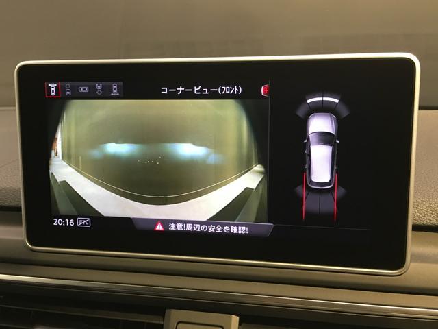 1.4TFSI タキシードスタイル 125台特別仕様車/バーチャルコクッピット/パーシャルレザーシート/D席メモリーシートヒーター/サラウンドビューカメラ/駐車出庫アシスト/Audiプレセンス/アダプティブクルーズコントロール/19AW(10枚目)