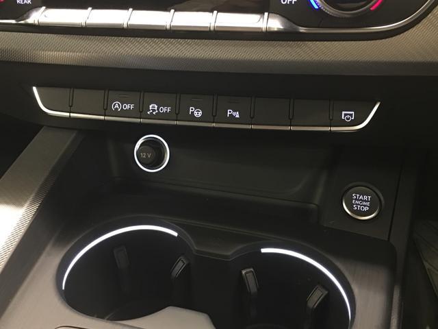 1.4TFSI タキシードスタイル 125台特別仕様車/バーチャルコクッピット/パーシャルレザーシート/D席メモリーシートヒーター/サラウンドビューカメラ/駐車出庫アシスト/Audiプレセンス/アダプティブクルーズコントロール/19AW(15枚目)