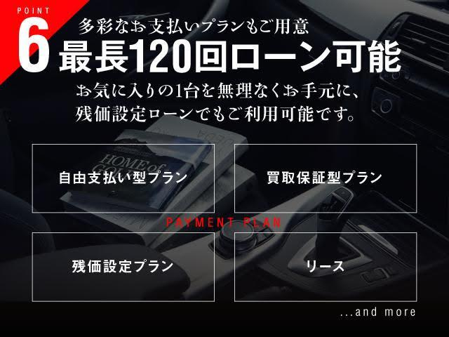 1.4TFSI タキシードスタイル 125台特別仕様車/バーチャルコクッピット/パーシャルレザーシート/D席メモリーシートヒーター/サラウンドビューカメラ/駐車出庫アシスト/Audiプレセンス/アダプティブクルーズコントロール/19AW(50枚目)