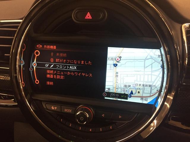 クーパーD クラブマン クルーズコントロール/パークディスタンスコントロール/LEDヘッドライト/フルセグTV AUX接続/ミラー一体型ETC/ミュージックコレクション/Bluetooth接続/コンフォートアクセス(11枚目)