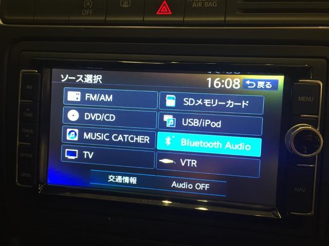 TSIコンフォートライン 純正ナビ フルセグTV Bluetooth/フロントアシストプラス/バックカメラ/ETC(8枚目)
