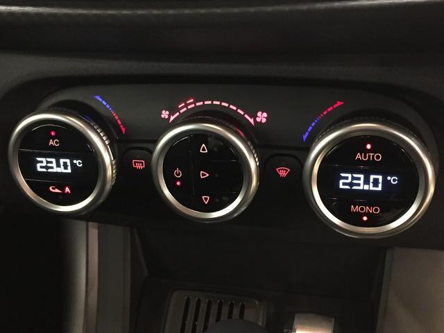 ヴェローチェ 1750 TBI 純正カロッツェリアナビ BT CD DVD フルセグTV/バックカメラ/クリアランスソナー 前後/社外ドライブレコーダー/ETC/オートライト(13枚目)