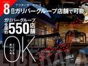 xDrive 20d Xライン 茶革 ベンチレーション付きシートヒーター ハイラインPKG 360°カメラ HUD(40枚目)