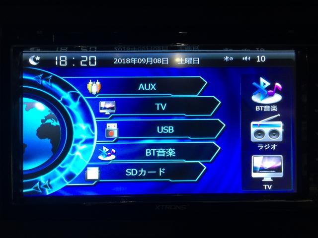 X 社外メモリナビ 社外TV 横滑り防止装置 CD ETC(4枚目)