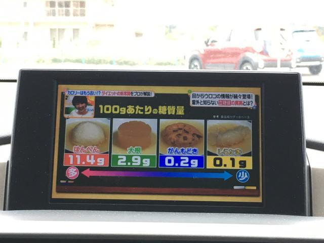 200t Fスポーツ サンルーフ 黒革シート メモリーナビ(7枚目)