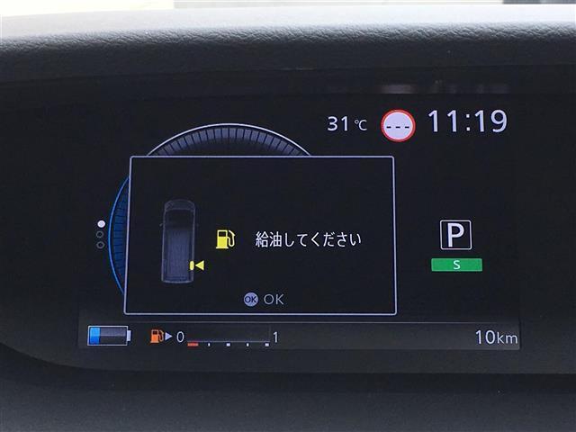 日産 セレナ e-パワー XV 登録済未使用車 セーフティーパックA