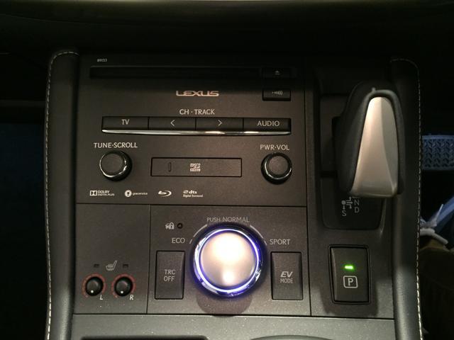 「レクサス」「CT」「コンパクトカー」「岐阜県」の中古車19