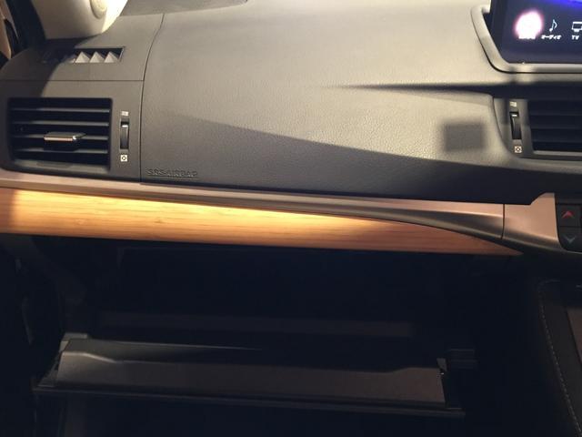 「レクサス」「CT」「コンパクトカー」「岐阜県」の中古車29