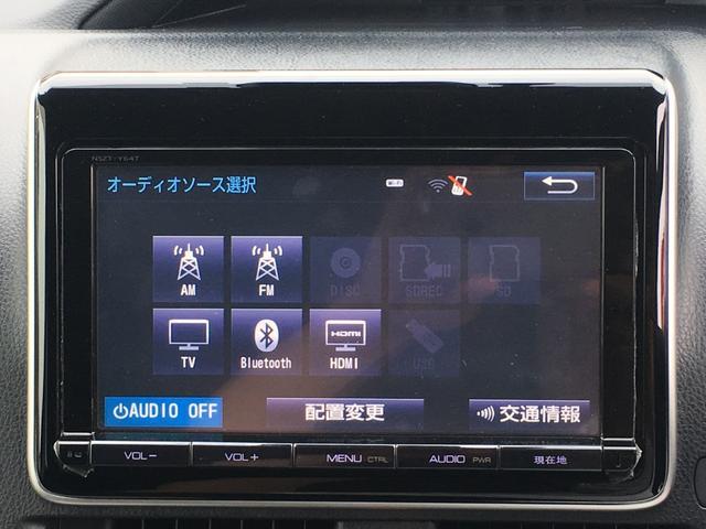 Si 純正9型ナビTV 両側パワスラ 衝突軽減B Bカメラ(3枚目)