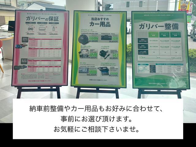 「スズキ」「アルトラパン」「軽自動車」「埼玉県」の中古車52