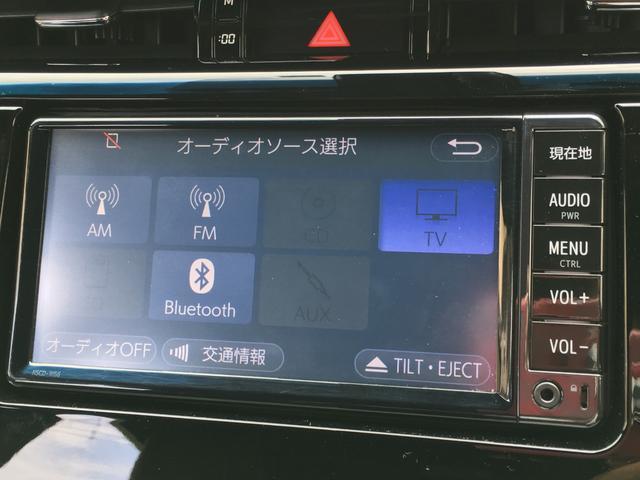 平成30年式トヨタハリアーエレガンスGRスポーツ入荷しました!純正SDメモリナビ【NSCD-W66】(CD、DVD、Bluetooth、ワンセグTV、SD)