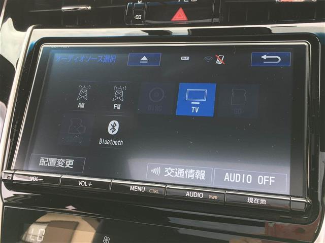 平成30年式トヨタハリアーエレガンス入荷しました!純正9インチSDメモリナビ【NSZT-Y66T】(CD、DVD、SD、Bluetooth、地デジTV)