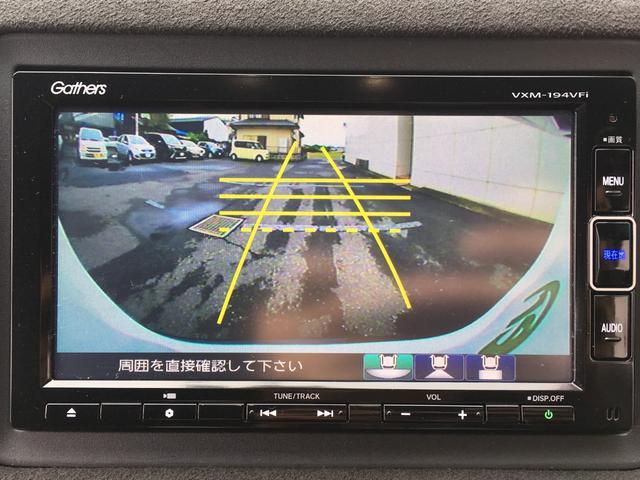 「ホンダ」「ヴェゼル」「SUV・クロカン」「埼玉県」の中古車4