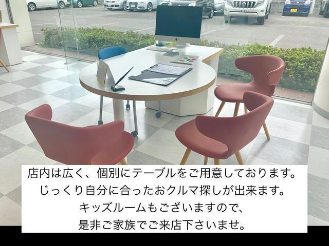 「日産」「セレナ」「ミニバン・ワンボックス」「埼玉県」の中古車65