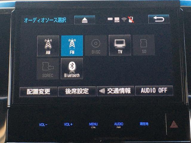 最新ナビ(フルセグ・ワンセグ・DVD再生)もご用意!アルパイン・カロッツェリア・イクリプスのカーナビを取扱中!バックカメラ(バックモニター)・後席モニター(フリップダウン)の取付も可能です