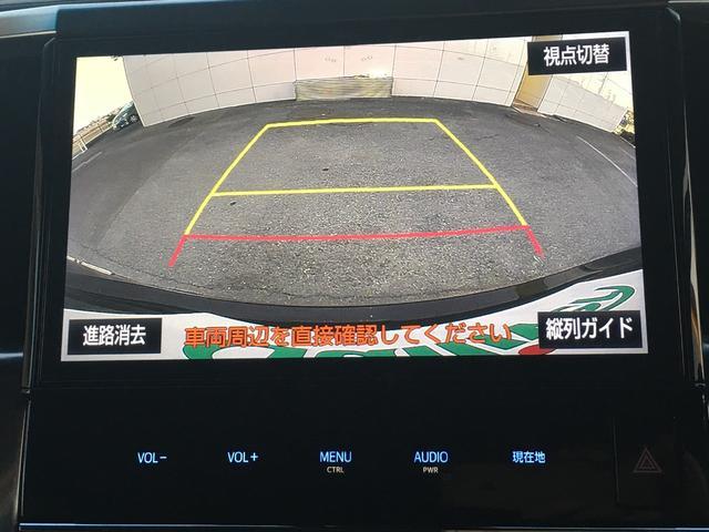 【バックカメラ】【純正10インチナビNSZT-Z66T】(地デジ、CD,DVD,BlueTooth)