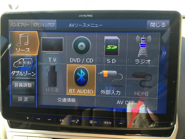 【各種エンターテイメントソース】CD、DVD、SD、Bluetooth