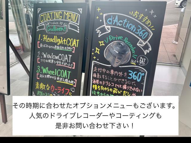 ベースグレード 純正ナビ バックカメラ コーナーセンサー(63枚目)