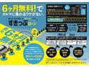1.6STIスポーツアイサイト ブラックセレ ワンオーナー(68枚目)