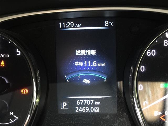 「日産」「エクストレイル」「SUV・クロカン」「静岡県」の中古車18