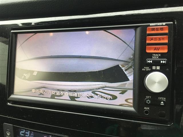 「日産」「エクストレイル」「SUV・クロカン」「静岡県」の中古車20